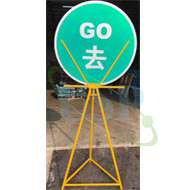 Road Sign Frame